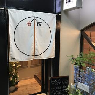 【大人の時間】和の夜パフェ専門店