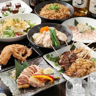 鶏三昧!名古屋コーチン・鶏料理で乾杯♪