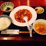 新中国家庭料理 浅野 - 今週のランチA麻婆豆腐(1,000円)