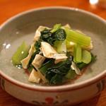 蕎麦 ろうじな - 生湯葉と青菜のおひたし
