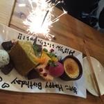 カッシーワ - 記念日ケーキ