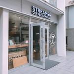 ストリーマー コーヒーカンパニー -