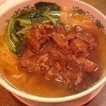 693941 - 牛バラ麺