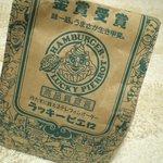 6930067 - 紙袋