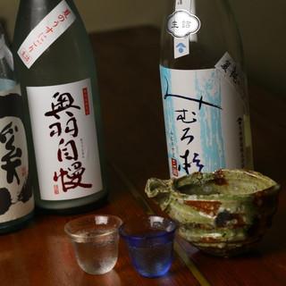 ◇こだわりの日本酒◇全国の地酒を常時20種以上ご用意。