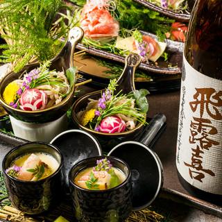 秋田県産最高級比内地鶏を使用した宴会コース2998円~