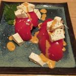 鮨屋台 握り屋 - クリームチーズトマト