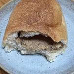 落花生 - きな粉豆乳クリームパン