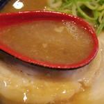 らーめん与七 - 2017年6月 スープ