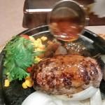 ラシーン - [料理] ハンバーグに特製ソースを掛ける!!w ②