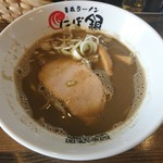 青森ラーメン にぼ銀 - 料理写真:
