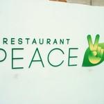 レストランPEACE -