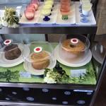 グランディール - 各種ケーキのお持ち帰りもできます。