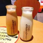 北海道牛乳カステラ - コーヒー牛乳・牛乳