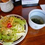 かぼす - サラダとスープ