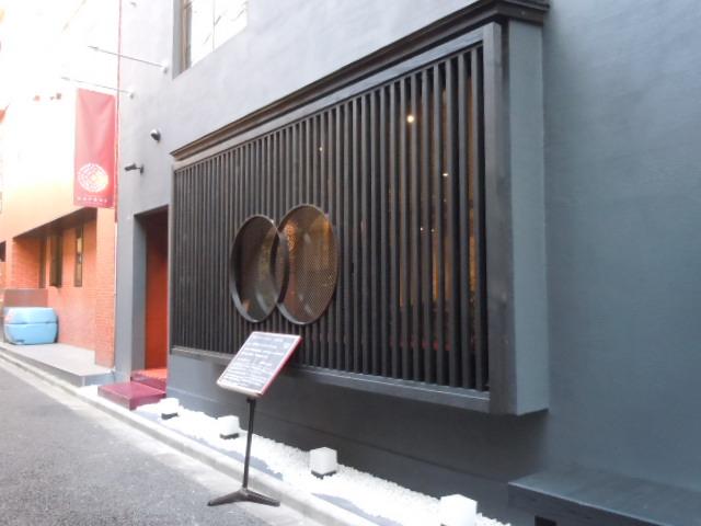 NIHONBASHI CAFEST