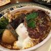 あん・じゅーる - 料理写真:ハンバーグシチュー(¥2000)