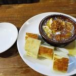 シソーノ - 鶏のピリ辛軟骨アヒージョ