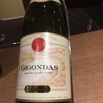 69312618 - 2010 E Guigal Gigondas