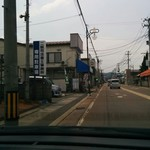 食堂 いしやま - 会津若松から49番国道を旧道で西進すると