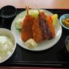レストランふじおやま - 料理写真:アジフライ定食