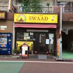 SWAAD - 店舗