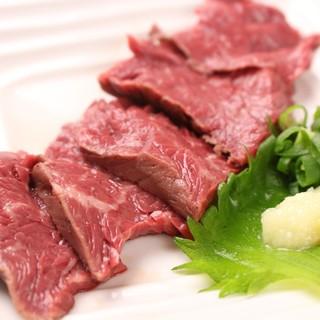 【真空低温調理・極上ハラミ刺】肉の旨みを引き出した極上の一品