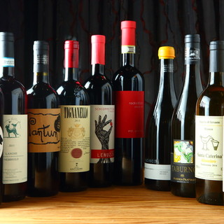 こだわりのワインが勢ぞろい