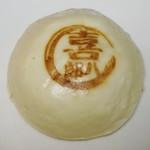 喜八郎 - 喜八郎牛まん500円