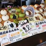 喜八郎 - 店内の雰囲気