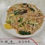 中園亭 - 炒麺(あんかけ焼きそば)850円