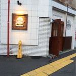 PATISSERIE&PIE HOUSE JUNNOSUKE - 外観