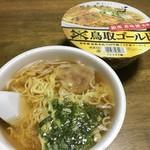 株式会社JA鳥取中央ジャコム中央  - 料理写真:2017年6月 鳥取ゴールド