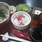 丼厨房 シェ・くぼた - スタミナ海鮮おまぜ丼