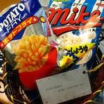 サービス、ジャパンフリトレー・マイクポップコーン(バター醤油)