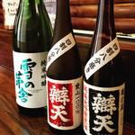 大森喫茶酒店 - 日本酒各種