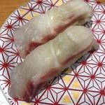 まるちゅう - 真鯛の握り〜♫❗️
