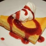 アマーク ド パラディ 寒梅館  - ベイクドチーズケーキ