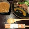 おふろカフェ 白寿の湯 - 料理写真:寝かせ玄米と地元野菜の糀カレー880円