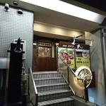 居酒屋 あゆみ -