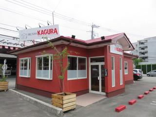 洋風居酒屋 肉ビストロ KAGURA