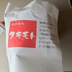 69325150 - 【贅沢ミルフィーユ…1,728円】♫2017/6