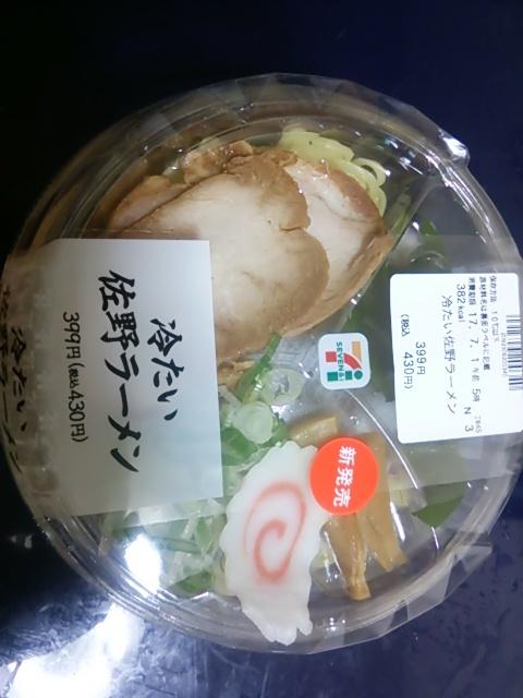 セブンイレブン 土浦駅西口店 name=