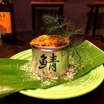 Spice&Dining KALA - 九州式サバ缶マサラ