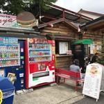 Stamina本舗 Kaya - お店です