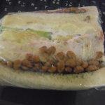 サンドイッチ プティグルメ - 納豆サンド