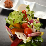 ユルリ - 3種の薬味でいただく『野菜の植木鉢』