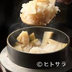 ユルリ - ふっくら炊きたて『季節の炊き込みご飯』