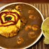 めぐろ三ツ星食堂 - 料理写真:オム海老カレー 1,000円