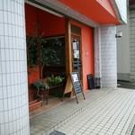 シフォンとカフェ シフォル -